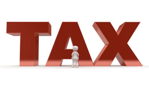 国内バイナリーオプションの税金の計算方法、確定申告、税金対策(節税)、勤務先にバレない方法を徹底解説